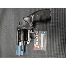 Ekol Viper 2.5 inch Blue Blank Firer