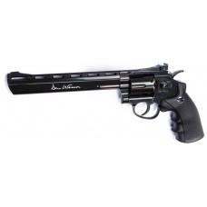"ASG 8 "" Dan Wesson .177 Pellet Pistol"