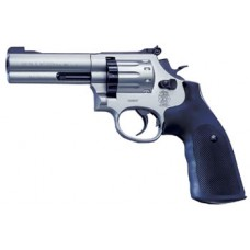 """Smith and Wesson CO2 4"""" NICKEL 686"""