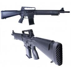 Bora Arms Barak BR99 Shotgun