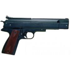 Weihrauch HW45 Pistol
